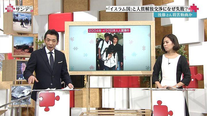 tsubakihara20150201_09.jpg