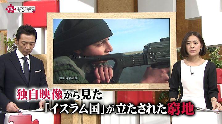 tsubakihara20150201_13.jpg