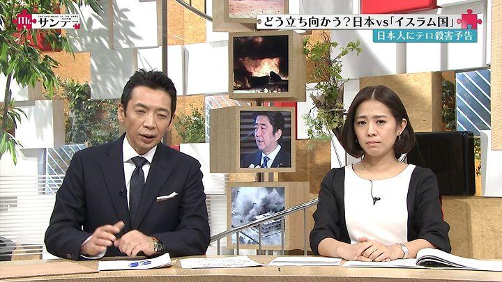 tsubakihara20150201_14.jpg