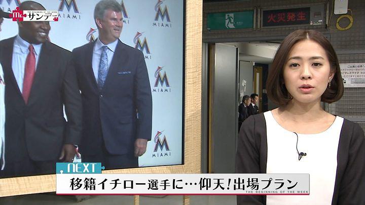 tsubakihara20150201_16.jpg
