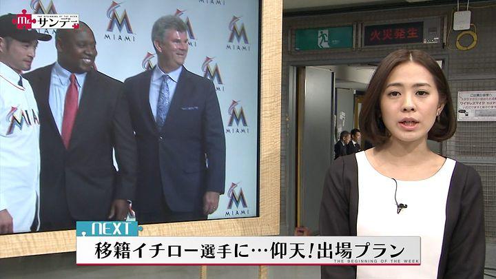 tsubakihara20150201_17.jpg
