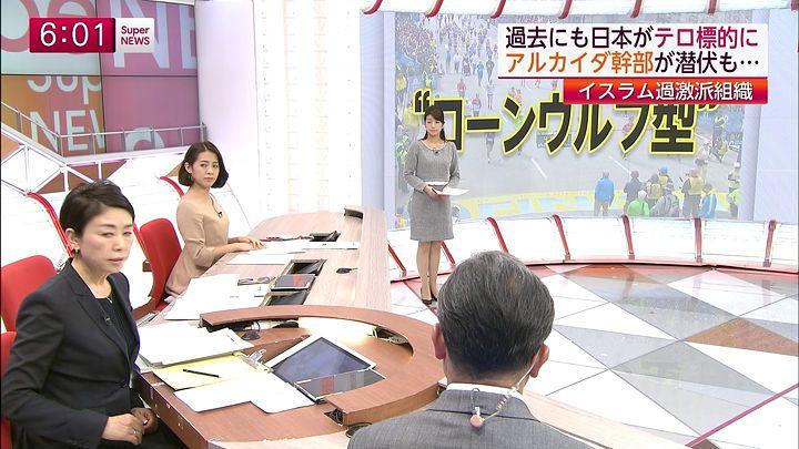 tsubakihara20150202_07.jpg