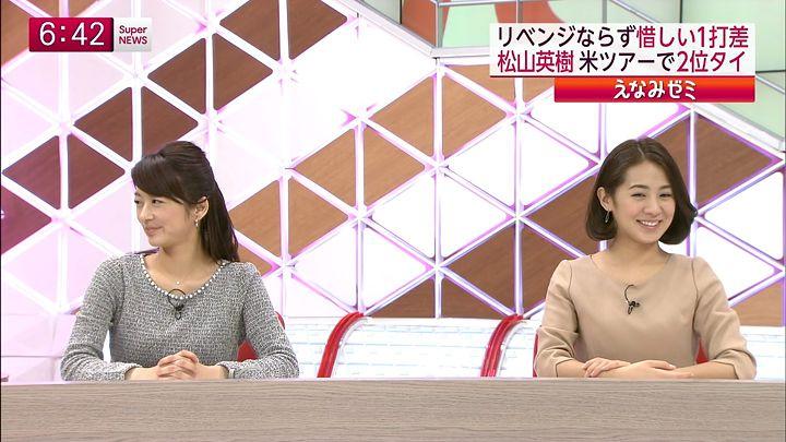 tsubakihara20150202_17.jpg