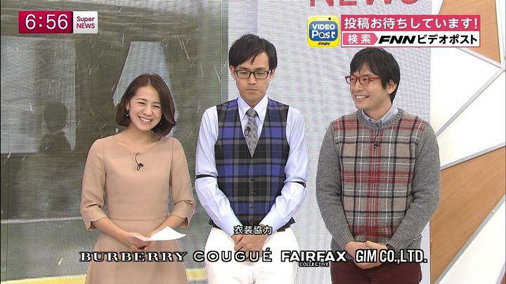 tsubakihara20150202_22.jpg