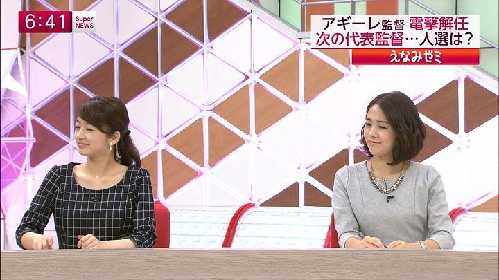 tsubakihara20150203_16.jpg