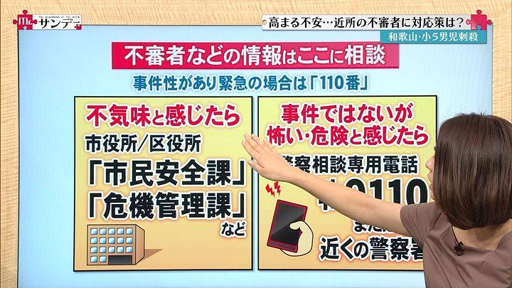 tsubakihara20150208_04.jpg