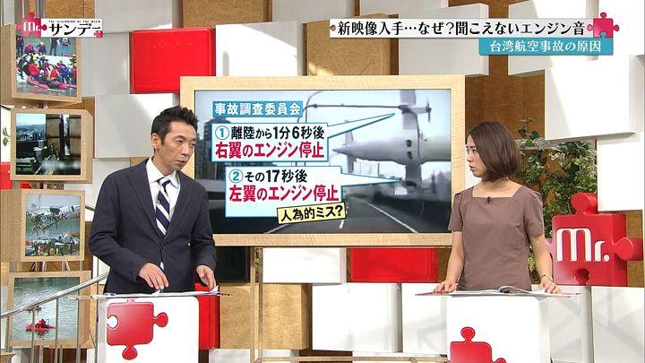 tsubakihara20150208_07.jpg