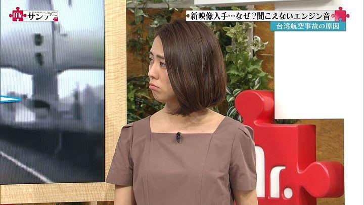 tsubakihara20150208_08.jpg