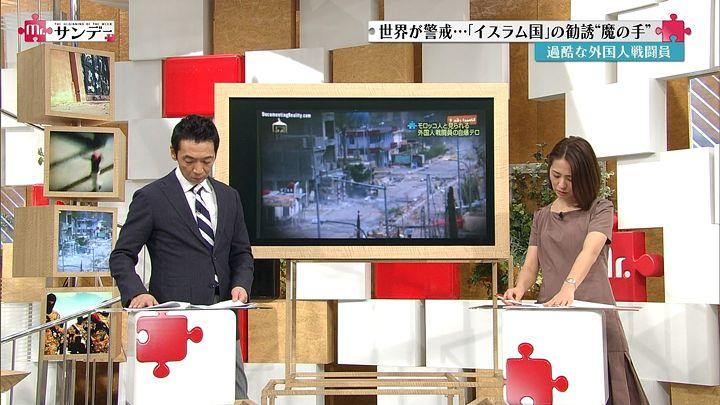 tsubakihara20150208_15.jpg