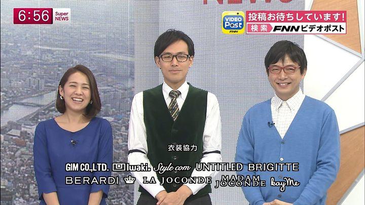 tsubakihara20150220_15.jpg
