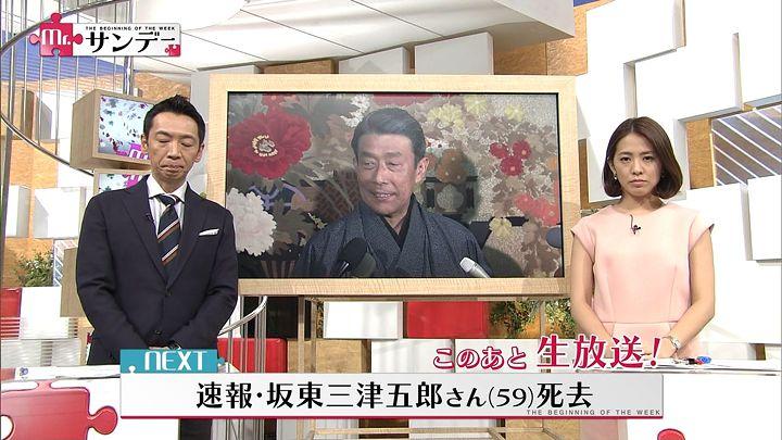 tsubakihara20150222_01.jpg