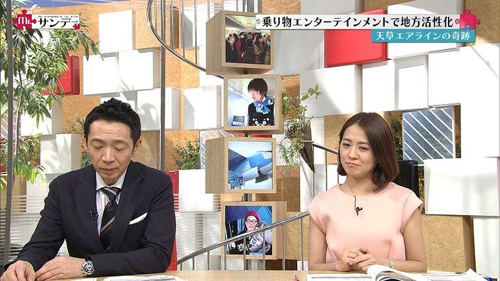 tsubakihara20150222_05.jpg