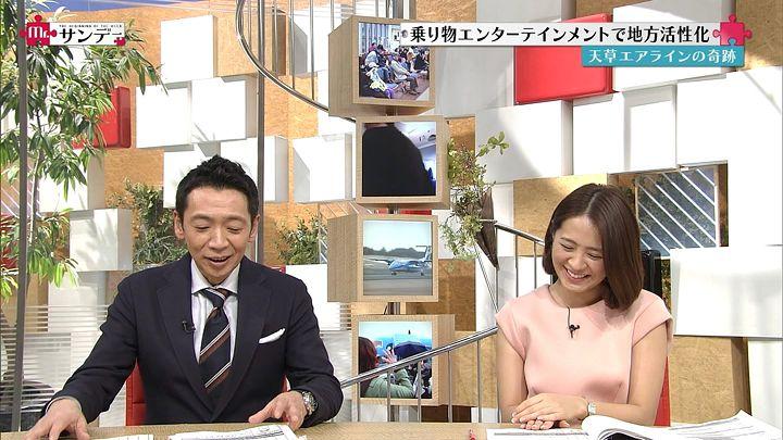 tsubakihara20150222_06.jpg