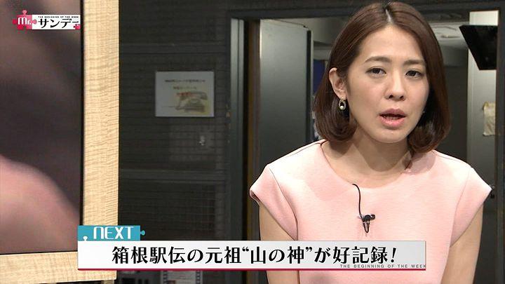 tsubakihara20150222_08.jpg