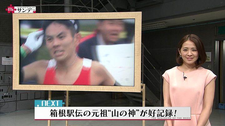 tsubakihara20150222_09.jpg