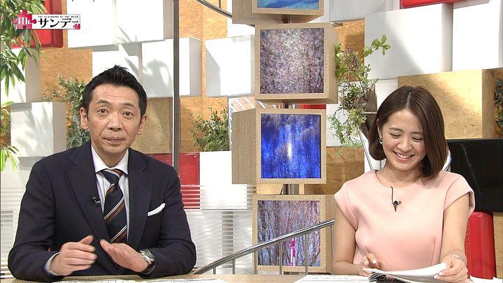tsubakihara20150222_12.jpg