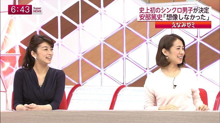 tsubakihara20150223_11.jpg