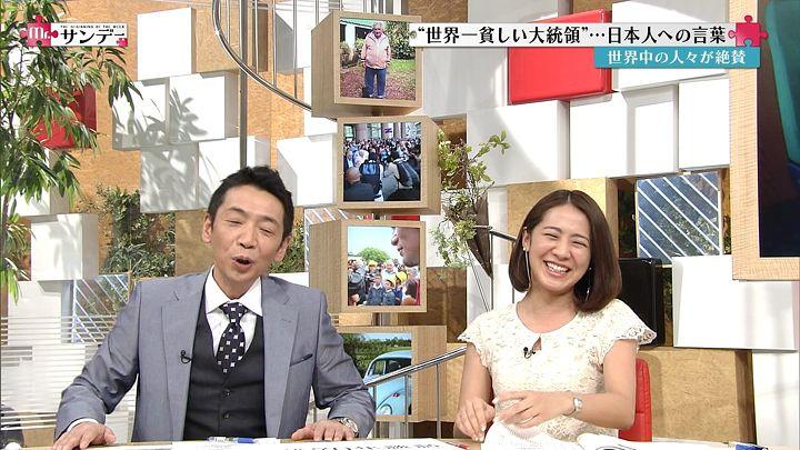 tsubakihara20150301_19.jpg