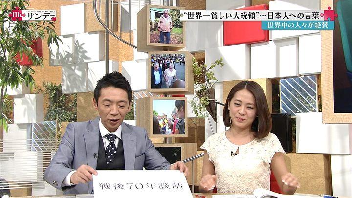 tsubakihara20150301_21.jpg