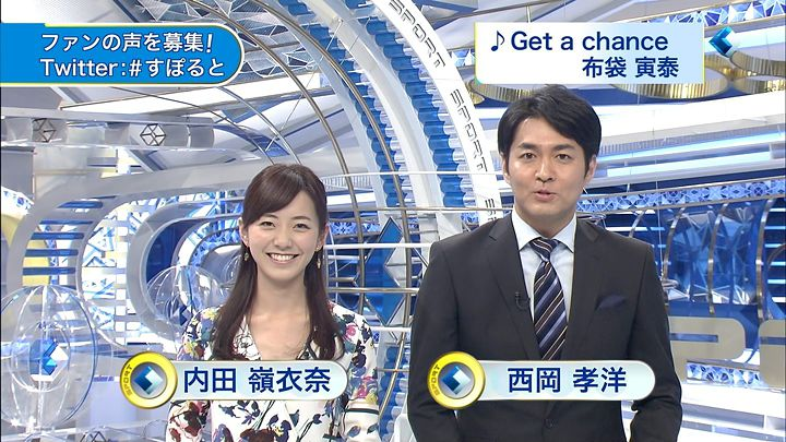 uchida20150106_02.jpg