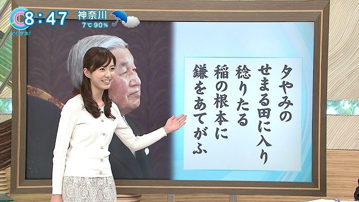 uchida20150115_04.jpg