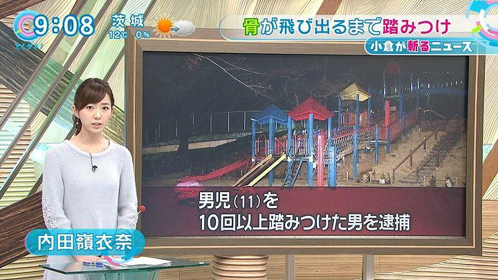 uchida20150116_01.jpg