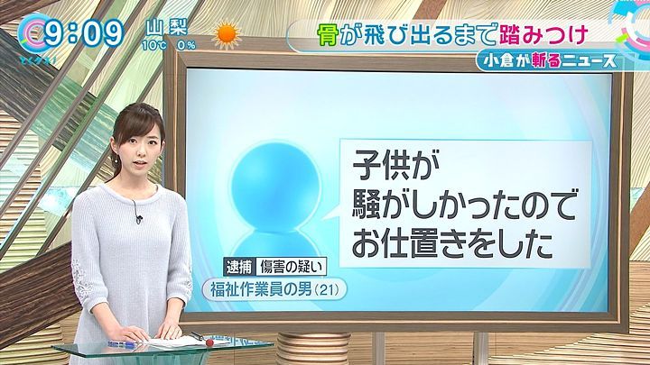 uchida20150116_03.jpg