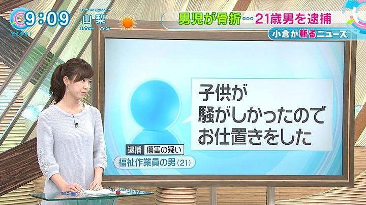 uchida20150116_04.jpg
