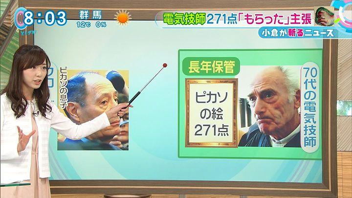 uchida20150212_04.jpg