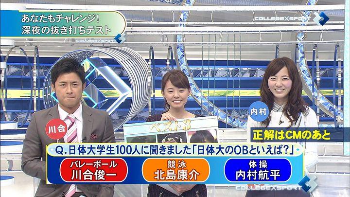 uchida20150221_20.jpg