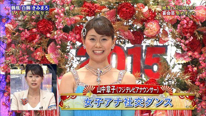 yamanaka20150101_01.jpg