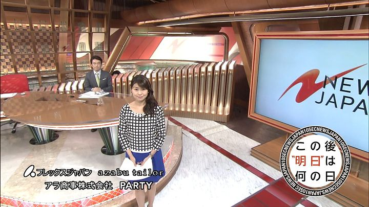 yamanaka20150109_16.jpg