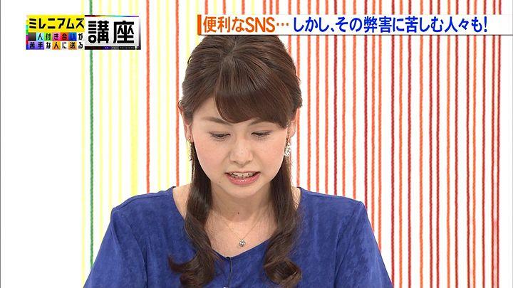 yamanaka20150110_02.jpg