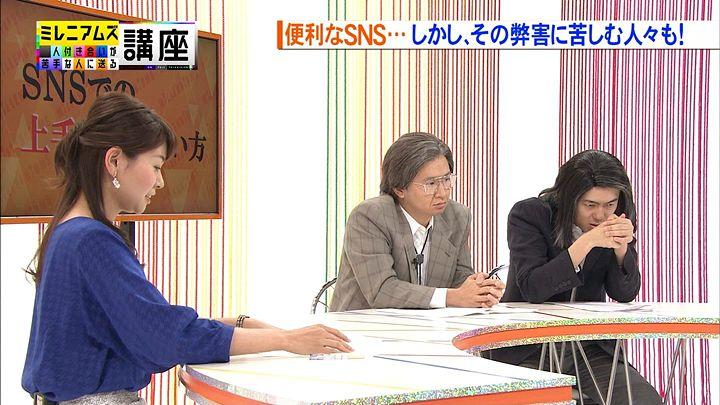 yamanaka20150110_04.jpg