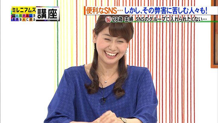 yamanaka20150110_05.jpg