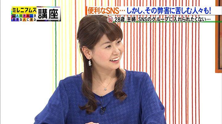 yamanaka20150110_07.jpg