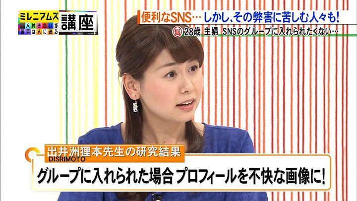 yamanaka20150110_08.jpg