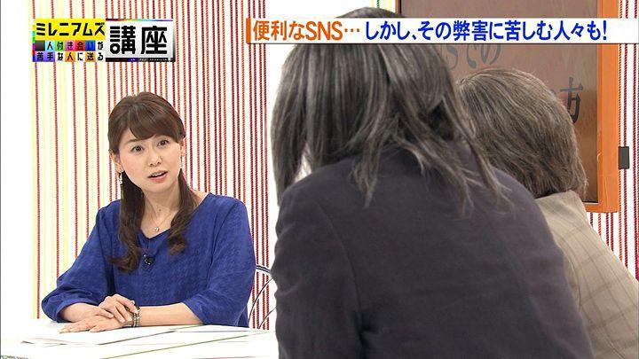 yamanaka20150110_10.jpg