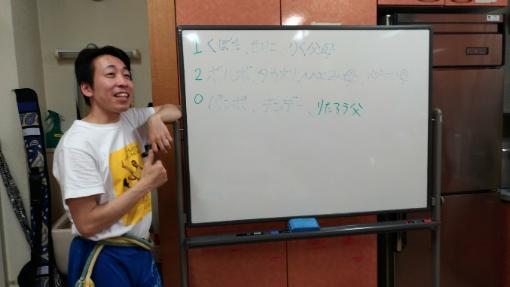 20180426214802edc.jpg