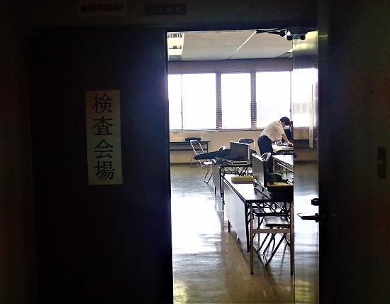 2018.04.26銃砲検査1