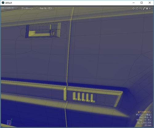 GZ10_Progress_45.jpg