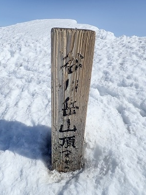 2018331谷川岳 (10)