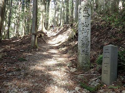 2018412武甲山 (3)
