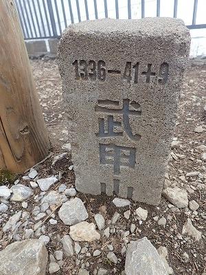 2018412武甲山 (6)