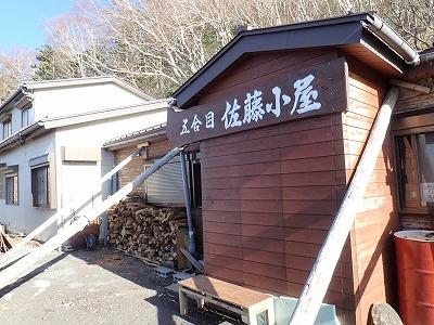 2018556富士山(2)