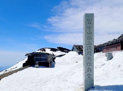 2018556富士山(12)