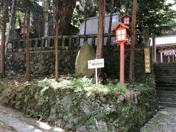 宮ノ下熊野神社 (350x262)