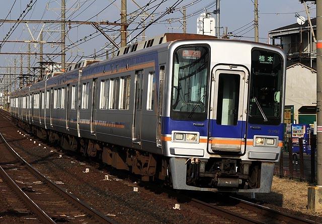 a-938A8063.jpg