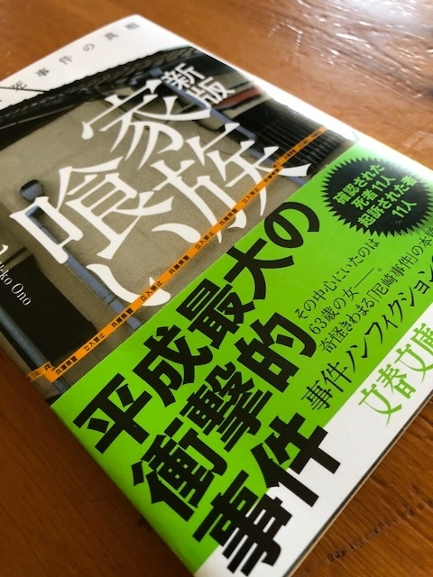book371_20180329200728b3e.jpg