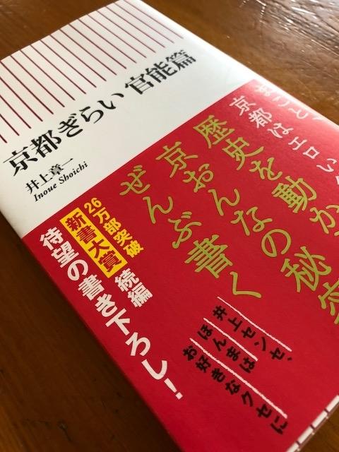 book372_20180329200416a55.jpg